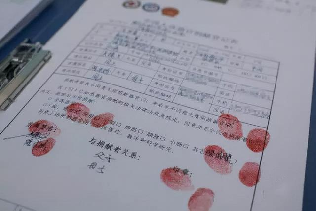 上海出生仅2天婴儿捐出双肾挽救尿毒症患者,成为国内最小捐献者 全球新闻风头榜 第2张