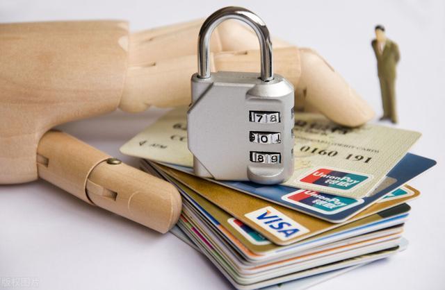 信用卡逾期已超900亿,央行终于坐不住了!信用卡逾期怎么办?