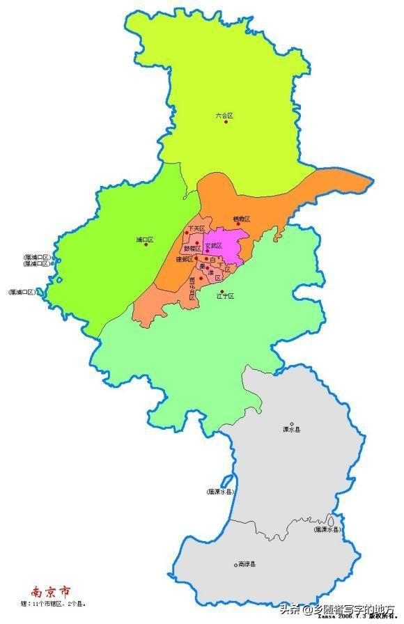 南京有哪些区,中国行政区划——江苏省南京市