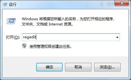 网页劫持,Windows7网页被劫持怎么办?教你一招轻松解决