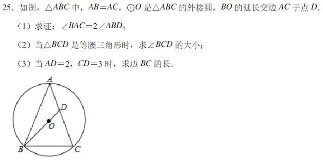 攻克压轴题系列——20沪教版初中数学与人教版20上海中考最后一题