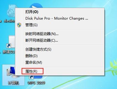 电脑耳机没有声音,Win7专业版系统重装后耳机没有声音的解决方法