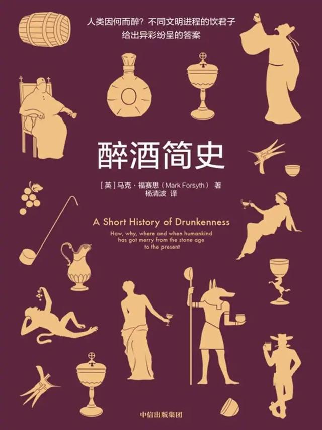 莎士比亚简介,从性文化到太阳系,10本冷门书让你秒懂世界史,涨知识