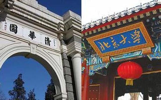 北京大学考研成绩查询,清华大学、北京大学硕士研究生初试成绩已可以网上查询