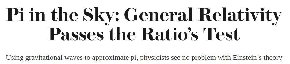 兀怎么读,π不等于3.14?别担心,那是些被曲解的科学结论