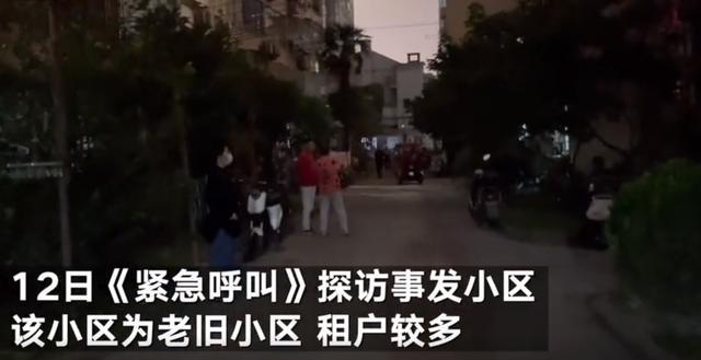 """上海警方回应""""女子被装行李箱抛尸"""",记者探访事发小区:居民见嫌犯拖行李箱,二人住邻楼事发前曾争吵 全球新闻风头榜 第5张"""