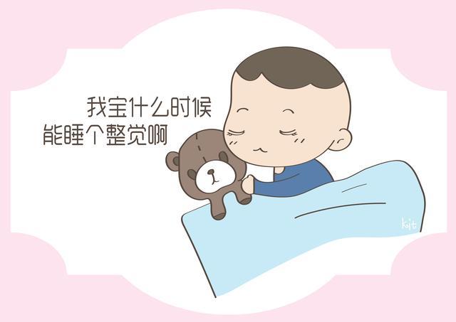 婴儿能,新生儿能睡整觉吗?家长引导很关键,宝妈要掌握方法