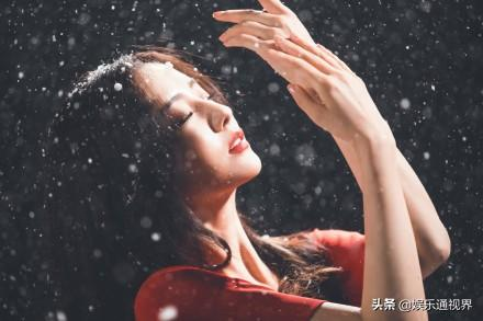 张杰新歌MV佟丽娅雪中起舞飘逸灵动 全球新闻风头榜 第2张