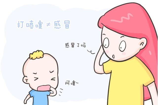 婴儿正常体温是多少,宝宝咳嗽、流鼻涕、发烧怎么办?这些必学的辨别和护理方法要知晓