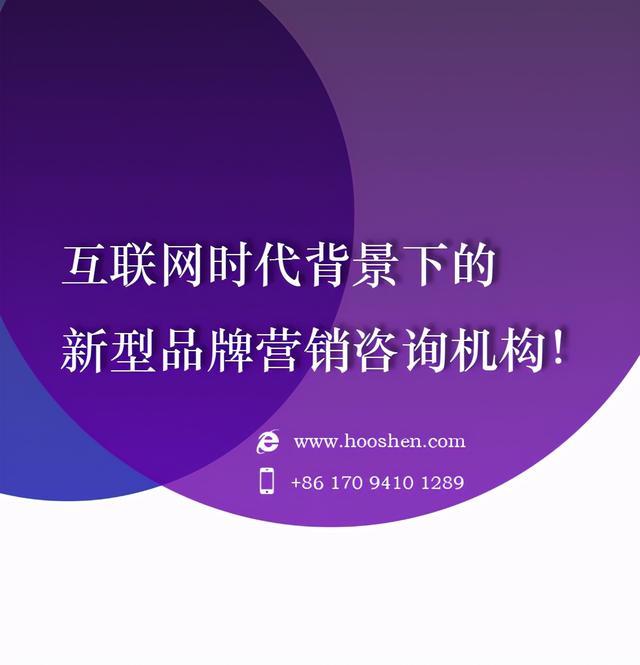 营销策划公司排名,上海4A广告公司排名,中国三大策划公司推荐!2021最新
