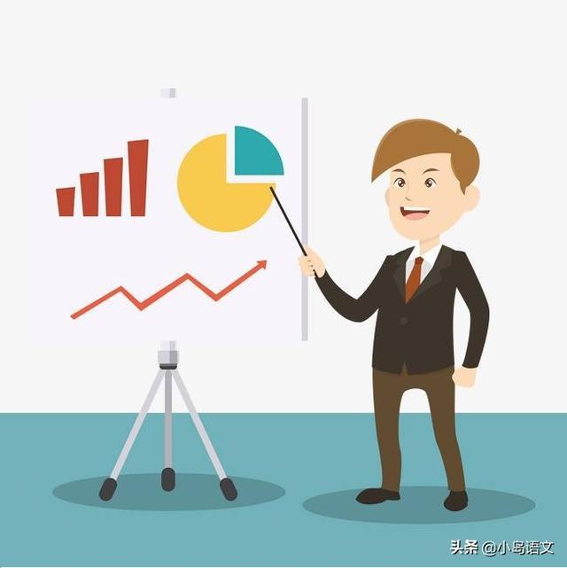 语文周报,把职场中的工作周报,用在期末复习计划中,能快速提高学习效率