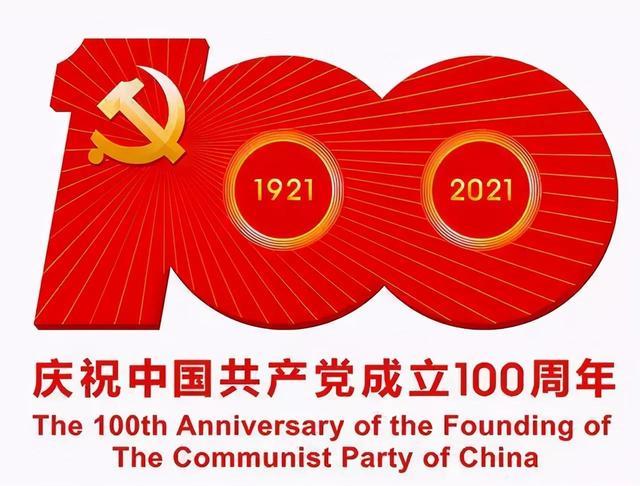 爱国的现代诗,现代诗 走向中华民族伟大复兴——献给中国共产党建党100周年