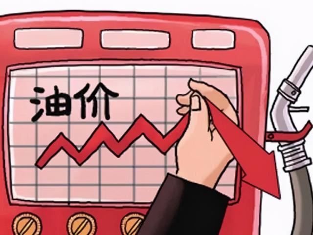 最新油价调整最新消息,油价继续下跌,3天大跌215元,新一次油价「3月31日」调整