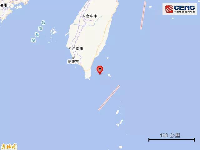 台湾台东县海域发生4.6级地震 震源深度44千米 全球新闻风头榜 第1张