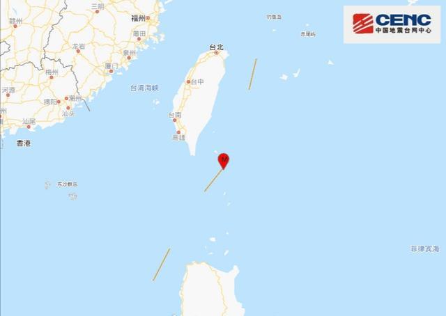 台湾台东县海域突发4.6级地震 福建多地有震感 全球新闻风头榜 第1张