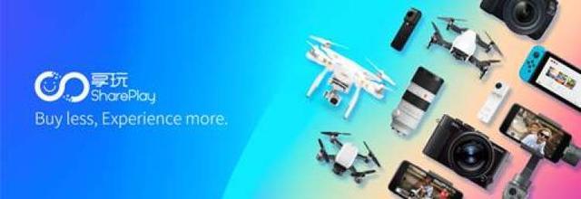 vr设备出租,无人机、单反、VR统统租了玩~华东理工学生创业团队打造数码设备共享平台