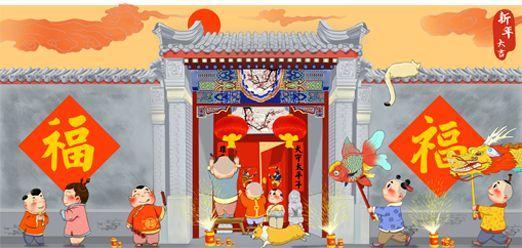 写年的诗,人民日报精选50首写春节诗,从经典里品味浓浓的年味