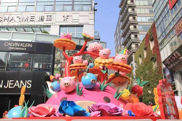 拱门祝福语,家溢迎春 吉亥臻萃——大宁国际恭贺新春