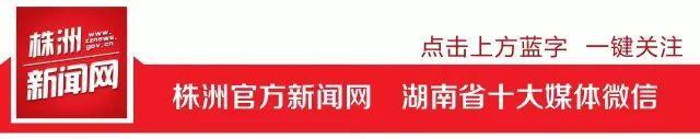 """2010湖南高考语文,一样的高考,不一样的剧情……听株洲的学长学姐们聊那些年""""筐过的瓢"""""""