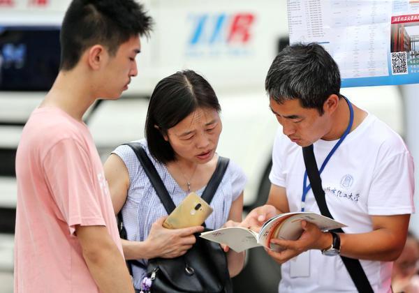 河南专升本成绩查询,河南2019年高招体育(含对口、专升本)统考成绩公布 两种渠道可查成绩