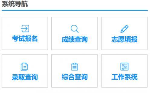 广西高考成绩查询,广西招生考试院成绩查询系统 2019广西高考成绩查询官网