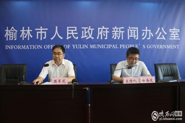 榆林成绩查询,榆林中考成绩今日(26日)公布 28日至30日填报志愿