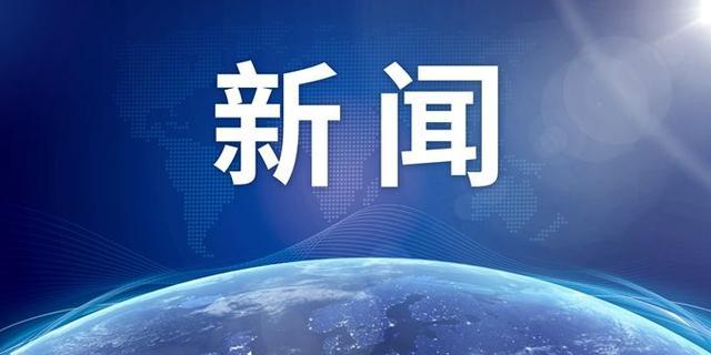 必须北京申请办理公积金住房贷款