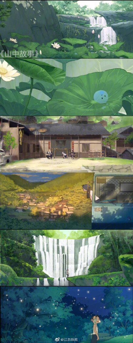 中文动画片,推荐24部超级好看的国产优质动漫,画风美到炸