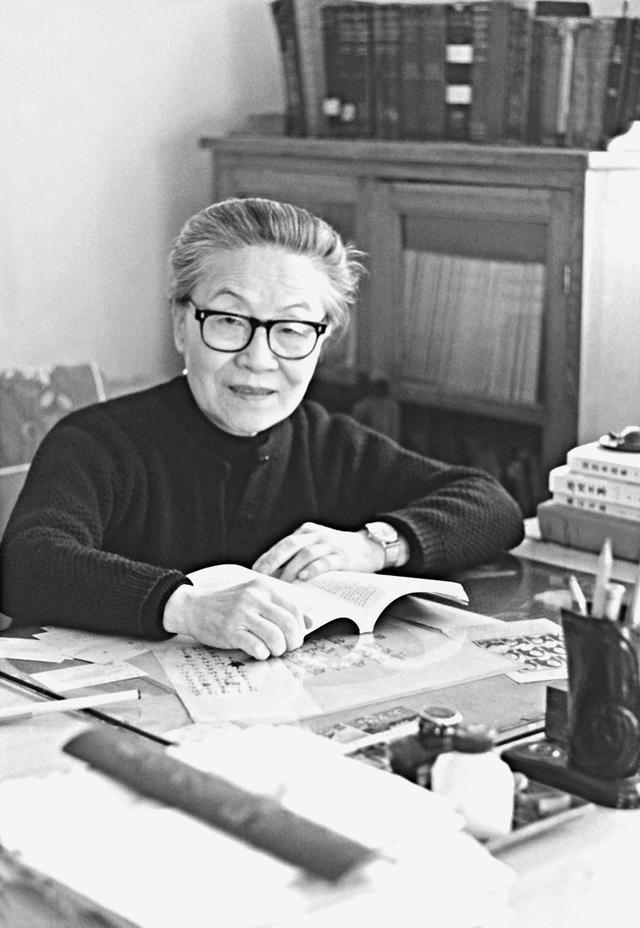 兰德的诗,再读丨杨绛:我的向上之气,来自对文化的信仰,对人性的信赖
