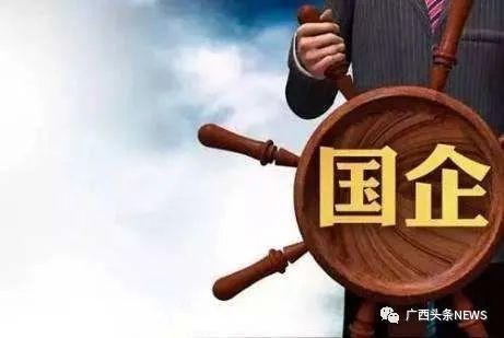 广西交通投资集团,广西资产超千亿国企11家,柳州占4家