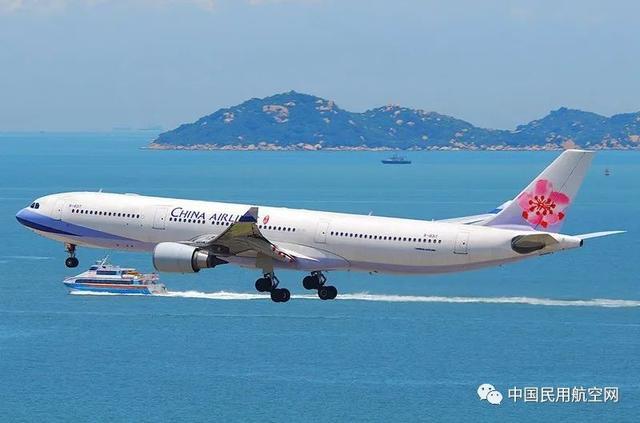 华航一架A330客机的飞控主电脑三套系统落地过程中全部失效,险冲出跑道
