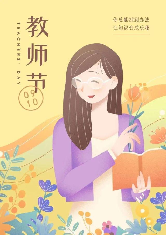 向日葵的花语和寓意,最美的花,送给最可爱的你们