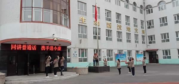 推广普通话的意义,中华路小学:推广普通话从我做起(图)