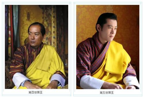 不丹国王赞叹中国抗疫成就,送来国庆祝愿
