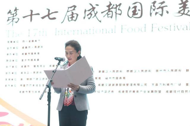 成都美食节,第十七届成都国际美食节盛大启幕