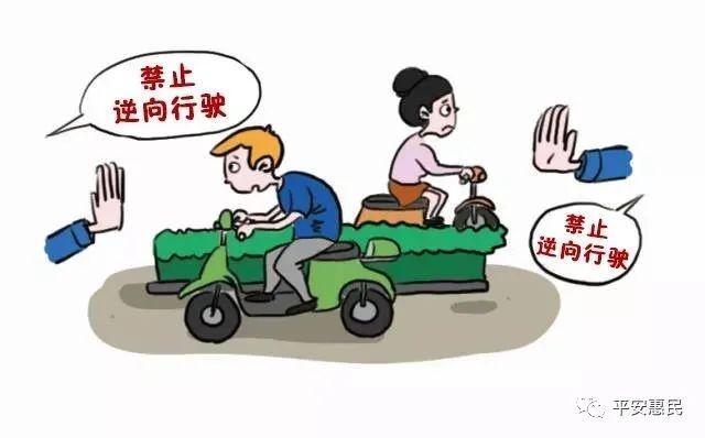 逆行怎么扣分和罚款,逆向行驶危害大,切勿冒险图方便