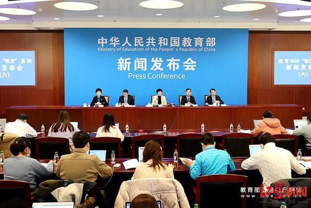 教育的简介,中文教育影响力显著提升!教育部:70个国家将中文纳入国民教育体系
