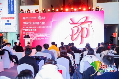 """中国节日,为""""创意者""""赋能:中国节日创意大赛正式启动"""
