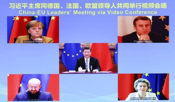 中欧投资协定,中欧投资协定如期完成谈判,欧盟委员会主席:这是中欧关系重要里程碑