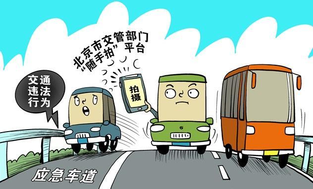 """逆行怎么扣分和罚款,早高峰逆行、闯红灯被市民""""随手拍""""拍下,这些司机遭到处罚"""