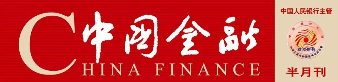 业务品种,《中国金融》|私人银行业务的风险管理