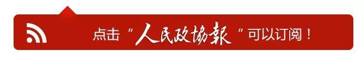 最新解读!解决台湾问题不能急,但也不能拖太久