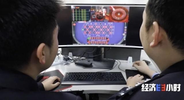 网赌网站三大招数控牢游戏玩家,不害怕你赢,就怕你没玩!