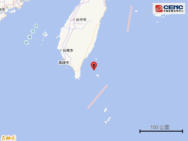 台湾台东县海域发生4.6级地震 震源深度16千米 全球新闻风头榜 第1张