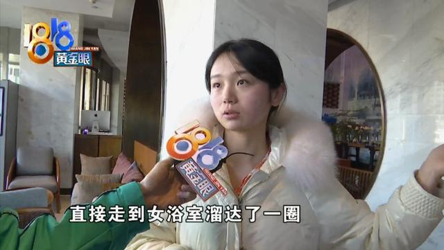 """姑娘正在更衣,男子""""逛进""""浴室? 全球新闻风头榜 第1张"""