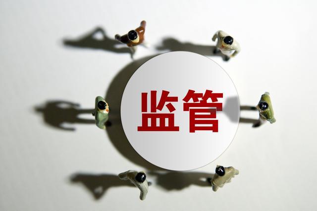 中国人寿保险得出官方回应:该企业黑龙江黑河市嫩江支公司前职工