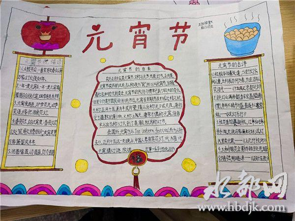 """传统节日手抄报,市思源实验学校开展""""庆元宵""""手抄报展示活动"""