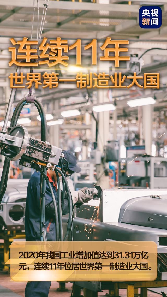 我国工业生产和信息化发展状况