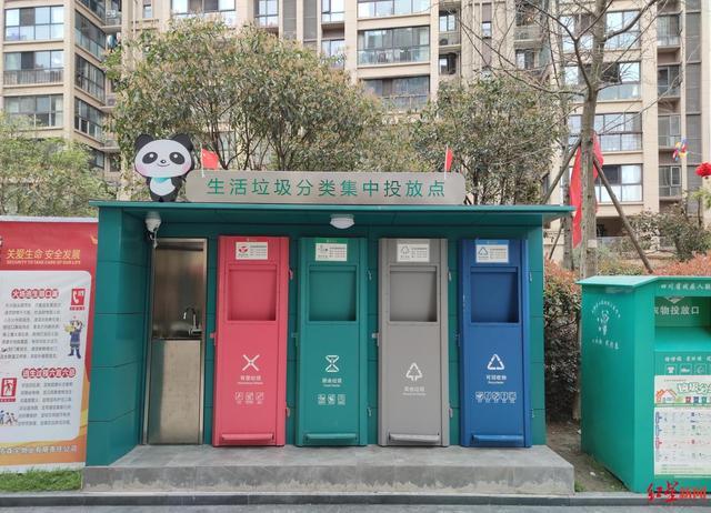 垃圾分类的意义,推进垃圾分类,各级各部门有何职责?成都明确了