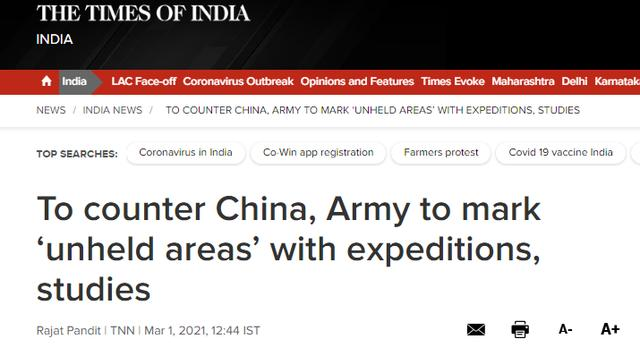 又搞小动作!印媒:印军将派探险队深入喀喇昆仑山口,用盘外招对付中国 全球新闻风头榜 第1张